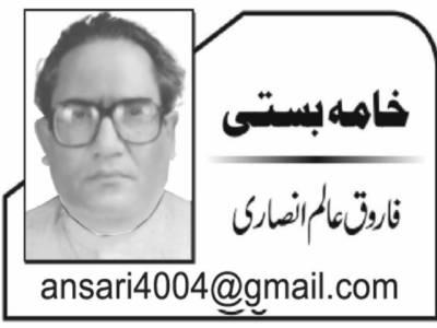 عمران خان اور شہباز شریف کا آنا جانا
