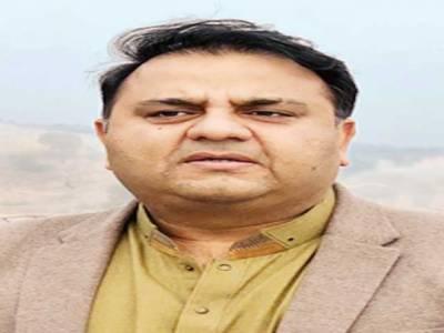 مہنگائی کی وجہ مسلم لیگ ن کی قیادت ہے جس نے ملک کو قرضوں میں ڈبویا: فواد چوہدری