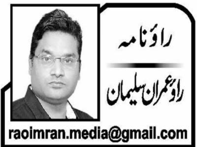 سندھ میں پولیس کا کردار