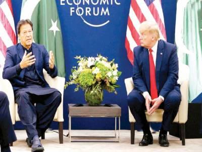 پہلے سے زیادہ پاکستان کے قریب ہیں: ٹرمپ