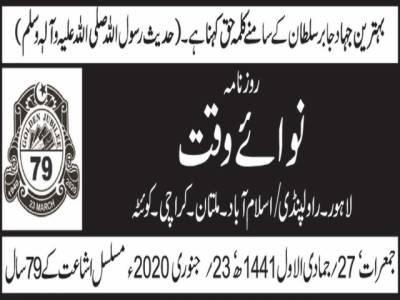 امریکہ کے ساتھ اعتماد سازی کی بحالی بلاشبہ وزیراعظم عمران خان کا کریڈٹ ہے