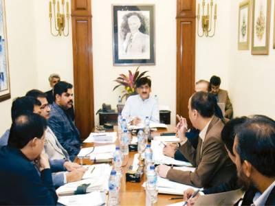 جدید ٹیکنالوجی کے ذریعے ٹیکس نظام میں زیادہ فائدہ اٹھانے کا وقت آگیا: وزیراعلیٰ سندھ