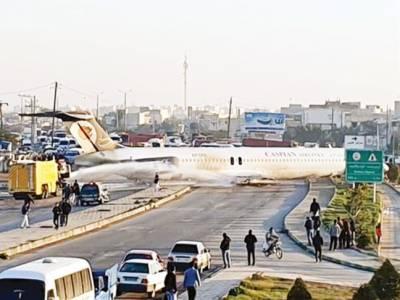 ایرانی طیارہ ہنگامی لینڈنگ کے دوران ہائی وے پر پھسل گیا:135مسافر محفوظ