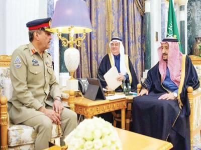 چیئرمین جوائنٹ چیف آف سٹاک کمیٹی کے سعودی فرما نروا سے ملاقات: فوجی تعاون بڑھانے کا جائزہ