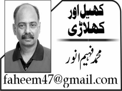 پاکستان بنگلہ دیش سیریز......پاکستان میں انٹرنیشنل ٹیسٹ میچز کی بحالی کی جانب مثبت پیشرفت