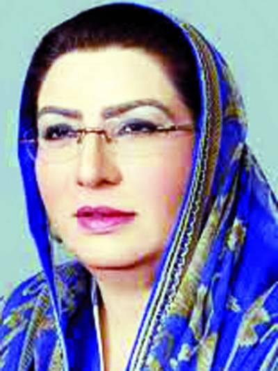 کشمیر پر سیکرٹری جنرل کا بیان پاکستانی موقف کی تائید، سول سروسز اصلاحات سنگ میل: فردوس عاشق