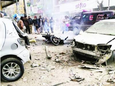 کوئٹہ: ضلع کچہری کے نزدیک خودکش دھماکہ، 3 اہلکاروں سمیت 8 شہید ، 21 زخمی