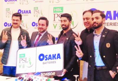 پاکستان سپرلیگ:پی سی بی اور اوساکا بیٹریز کے درمیان معاہدہ