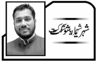 پاکستان اسٹیل ملز کی بحالی،احتجاج کا نتیجہ کیا ہوگا؟