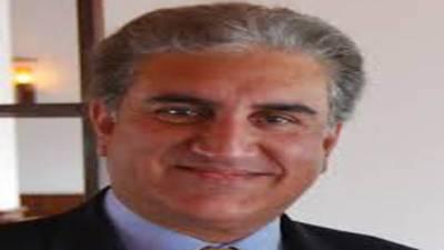 پاکستان میں موجودگی میں امریکہ، طالبان معاہدے پر دستخط ہونگے: شاہ محمود
