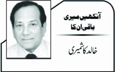 سابق وزیر اعظم کا پیغام موجودہ وزیر اعظم کے نام!