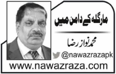نواز شریف کی علالت حکومت کے لئے درد سر بن گئی!