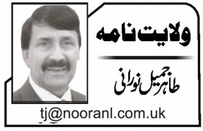 برطانوی پاکستانی ڈاکٹر اور پاکستانی سیاستٍ