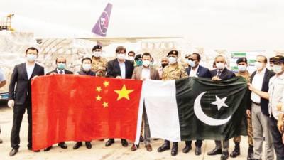 چین سے حفاظتی سامان کا خصوصی کارگو طیارہ کراچی پہنچ گیا