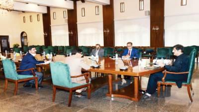 وزیراعلیٰ سندھ نے ضرورت مند افراد کو راشن فراہمی کیلئے 580 ملین روپے جاری کر دئیے