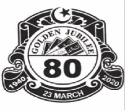لاک ڈائون میں 14 اپریل تک توسیع