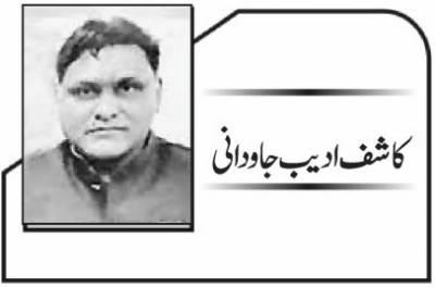 پاکستانی صحافت کا امام مجید نظامی
