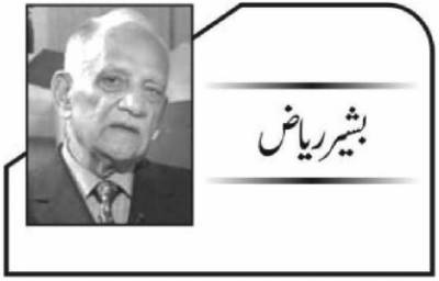 ذوالفقار علی بھٹو........ شہید پاکستان
