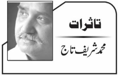 ''گودی میڈیا بمقابلہ پاکستانی میڈیا''