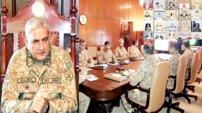 عوامی مشکلات: کمانڈر بھرپور تعاون کریں، جنرل باجوہ