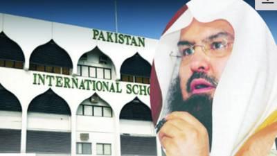 شیخ ڈاکٹر عبدالرحمان بن عبدالعزیز السدیس مسجد حرام اور مسجد نبوی کے ڈائیریکٹر جنرل کا عالم اسلام کے لئے پیغام