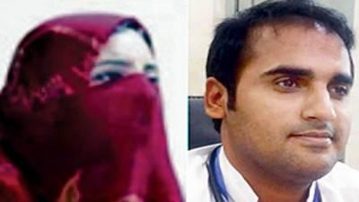 سوشل میڈیا پر آر ایچ سی عملہ اوچشریف پر تنقید بلاجواز ہے : ڈاکٹر محمد شاہد قریشی