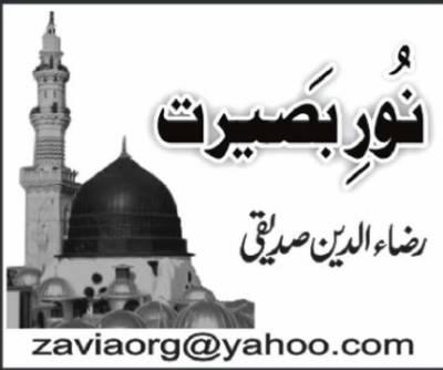 فضائل قرآن(۳)