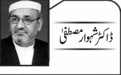 حضرت خواجہ صالح محمد اویسیؒ کی دینی خدمات