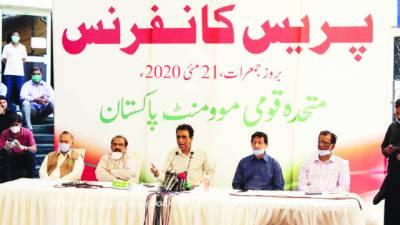 منصوبے کے تحت سندھ کے شہری علاقوں کو پسماندگی کی طرف دھکیلا گیا: خالد مقبول