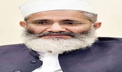 رمضان میں دعاؤں کی بدولت عالم اسلام میں کرونا نہیں رہیگا: سراج الحق