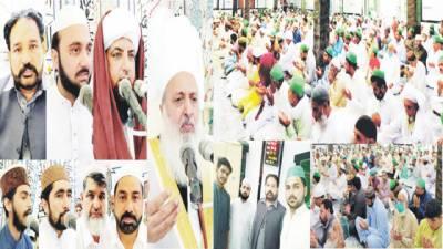 رمضان المبارک کے قدر دان اللہ تعالیٰ کی رحمتوں کے حقدار ہیں: پیر منور شاہ جماعتی