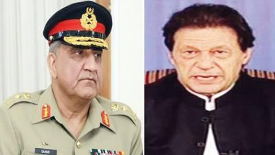 تحقیقات کی جائے، وزیراعظم ، کمیٹی قائم ، آرمی چیف کی ہدایت پر فوج کی امدادی سرگرمیوں میں بھرپور شرکت