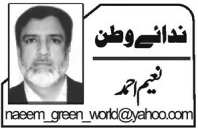 یوم قیام پاکستان