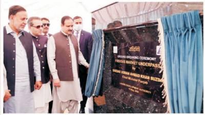 لاہور میں3ارب63 کروڑ کے 2 میگا پراجیکٹس،وزیر اعلیٰ پنجاب عثمان بزدار نے سنگ بنیاد رکھا
