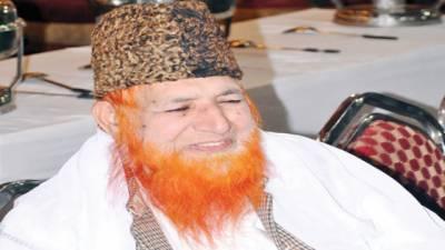 جمعیت اہلحدیث کے رہنما مولانا عبدالرشید ہزاروی انتقال کر گئے