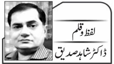 لاہور سے لداخ تک