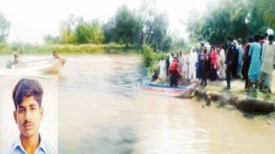 بچیانہ:نہم جماعت کا طالب علم نہر میں نہاتے ہوئے ڈوب کر جاں بحق