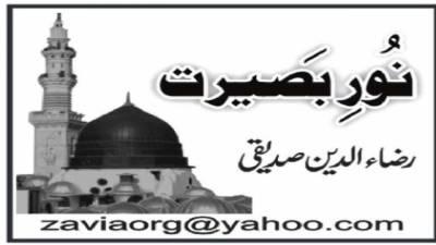 اسلامی عبادت کے امتیازات