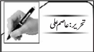 جسٹس جاوید اقبال کی قیادت میں نیب کی منزل' کرپشن فری پاکستان