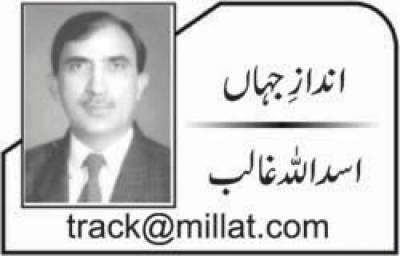 پاکستان شیرہی ہے
