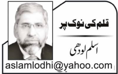 اردو اور پنجابی کی ممتاز افسانہ نگار ہ فرخندہ لودھی کی یاد میں