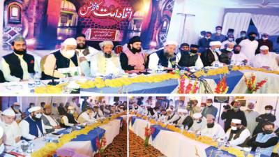 ملک فرقہ وارانہ فسادات کا متحمل نہیں، سرکاری مصالحتی کمشن قائم کیا جائے: اتحاد امت کانفرنس