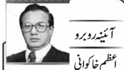 نیا پاکستان اور زبوں حال زراعت