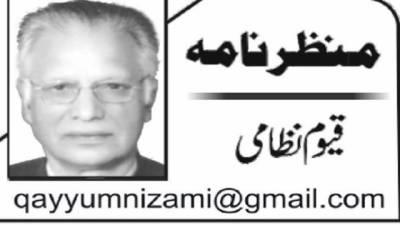 خود مختار مقامی حکومتیں مستحکم پاکستان