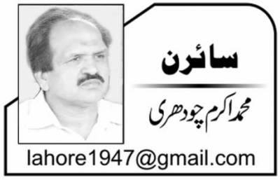عثمان بزدار کردار کشی ایجنڈا اور کمشنر لاہور کے لیے دوڑ