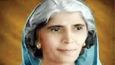 محترمہ فاطمہ جناحؒ کی 53 ویں برسی آج' نظریہ پاکستان ٹرسٹ کے زیراہتمام خصوصی آن لائن نشست ہو گی