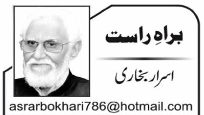 پاکستانی معیشت پر مودی وار ناکام
