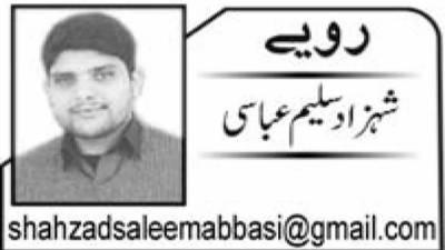 جماعت اسلامی کا فخر سید منور حسن