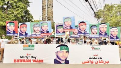 برہان وانی کے یوم شہادت پر یوتھ فار کشمیر کی ریلی' بھارت نے ظلم کی انتہا کر دی: طارق غوری