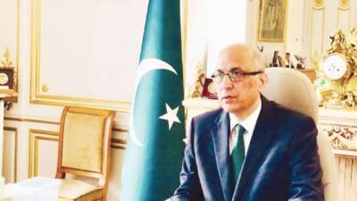 یونیسکو دنیا میں انسانی حقوق کی پامالیاں مسترد کرے: پاکستانی مندوب